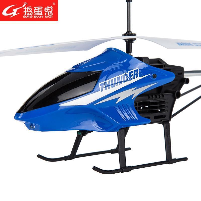 【捣蛋鬼玩具旗舰店遥控】捣蛋鬼儿童玩具飞机直升机
