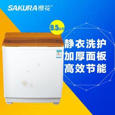 5公斤半自动双缸洗衣机