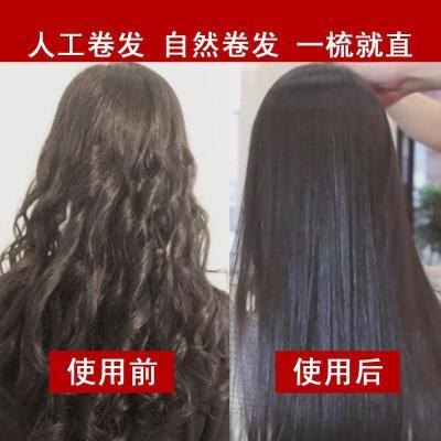 拉直自然卷头发算是烫发吗,拉直后能坚持多久啊,价钱多少