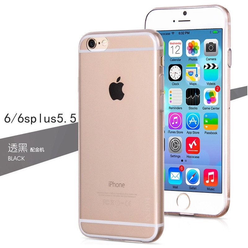 【安美宝系列】iPhone6手机套苹果6手机壳iPiphone当前网络不可用图片