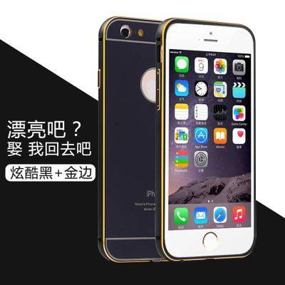 iphone 6 plus金属边框 后盖 iphone 6 plus边框后盖手机壳 黑色