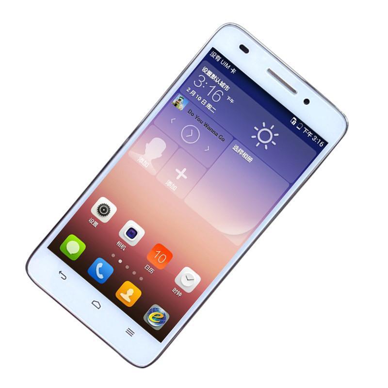 【玮希手机专营店手机】华为手机c8817e(白色)电信4g