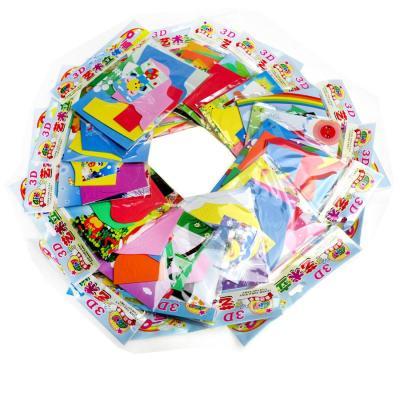 eva立体贴画儿童手工制作材料3d粘贴画玩具贴纸幼儿园diy大小各10张