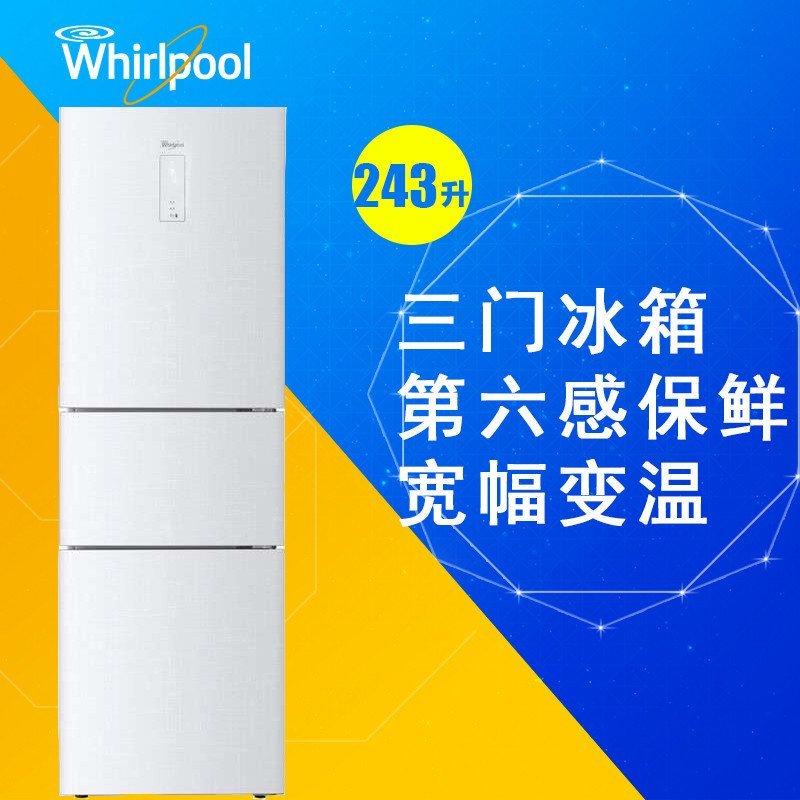 惠而浦(Whirlpool) BCD-243TGEW 243升三门冰箱(波尔卡白)