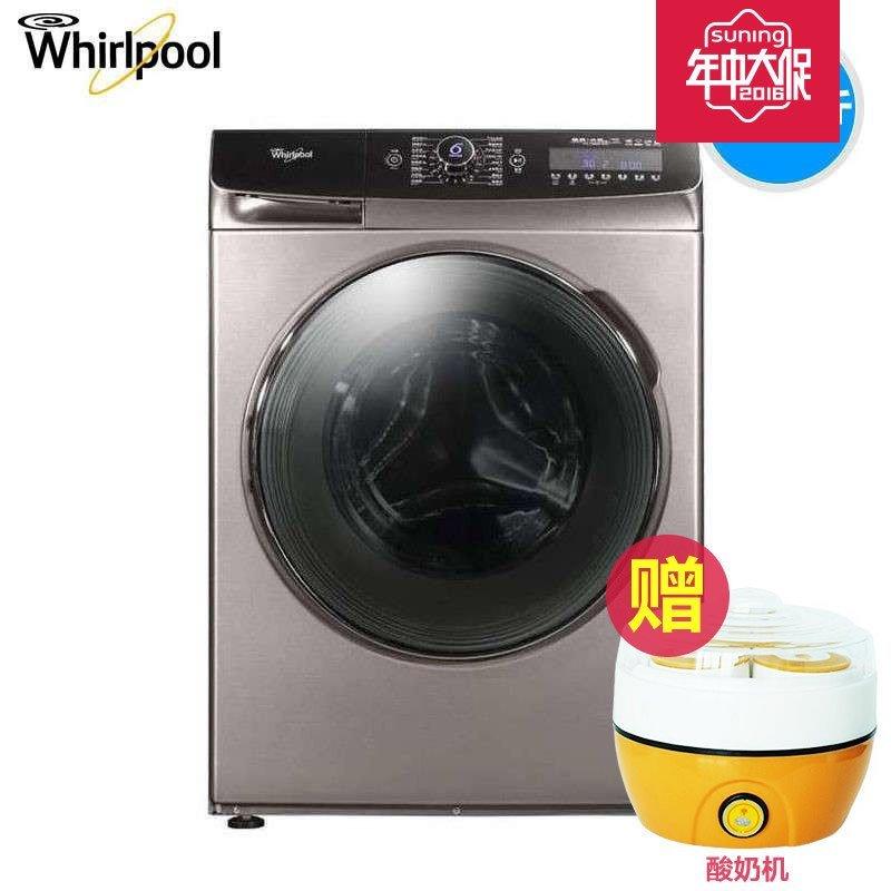 惠而浦(Whirlpool)WG-F85831BHK 8.5公斤全自动烘干一体变频滚筒洗衣机(惠金色)