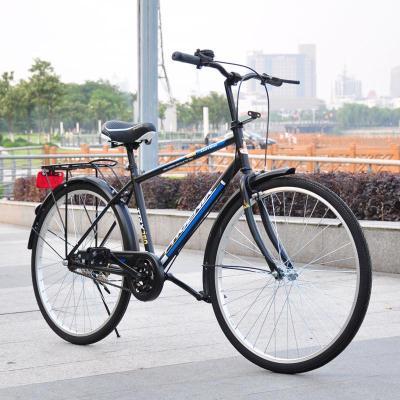 凤凰自行车26寸男式铝合金车圈学生公路车通勤车休闲城市优品男车//男