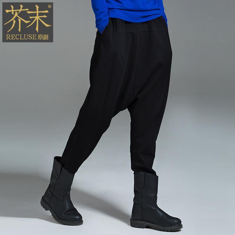 【芥末原创】平沙/立体结构修身吊裆哈伦裤大裆裤 女设计师款 黑色 s