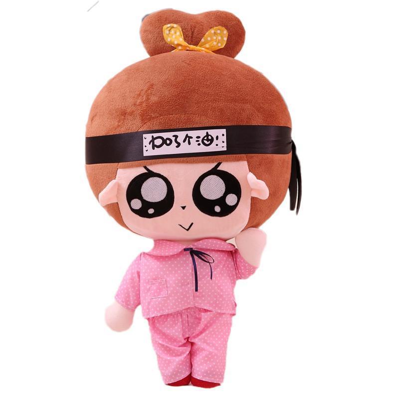 燕妮 萌小q毛绒公仔表情系列可爱布娃娃 加油款 35cm