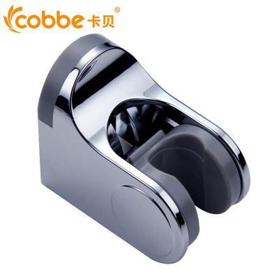 卡贝浴室手持花洒喷头三件套(手持喷头+软管+底座)