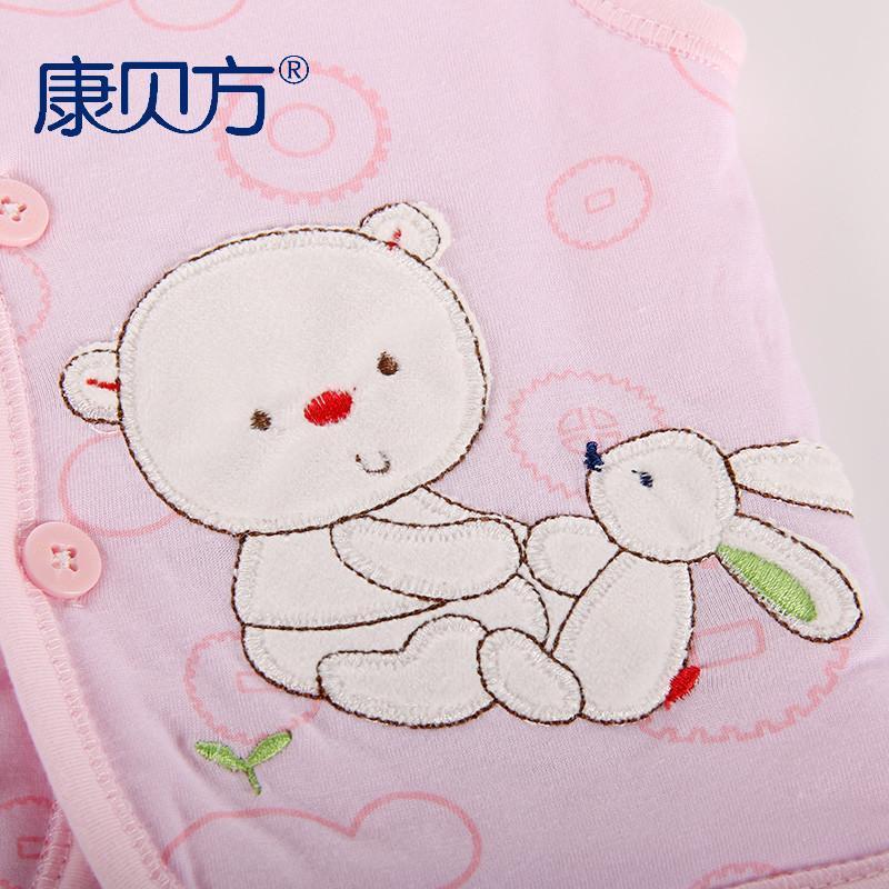 【康贝方】婴儿衣服 新生儿衣服婴幼儿服饰小熊马甲秋冬