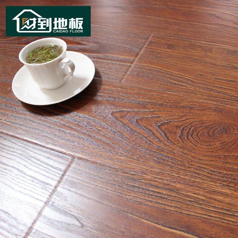 财到地板 强化复合木地板 迷茫胡桃木