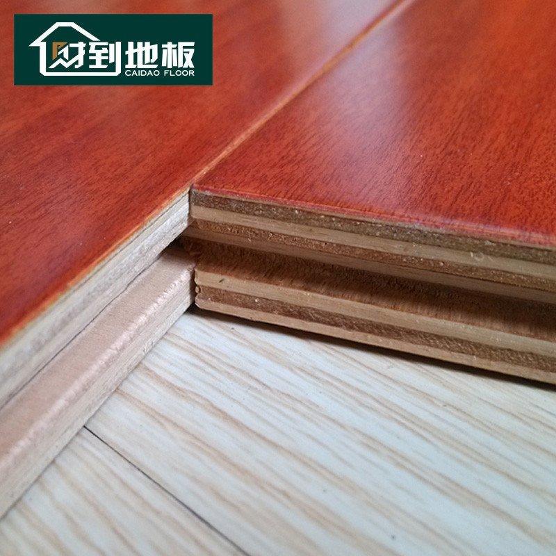 财到 木地板 实木多层复合地板 地热地暖地板 亚马逊红檀香