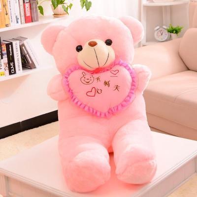 可爱超萌毛绒儿童玩具熊公仔布娃娃泰迪熊大号抱抱熊