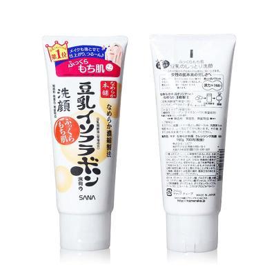 日本sana莎娜 豆乳美肌洁面乳 洗面奶 150g*2支