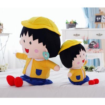 】儿童毛绒玩具超萌可爱樱桃小丸子公仔