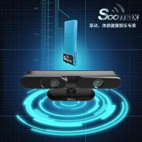 Soomax\/享动XD-3188 全身体感游戏机家庭亲