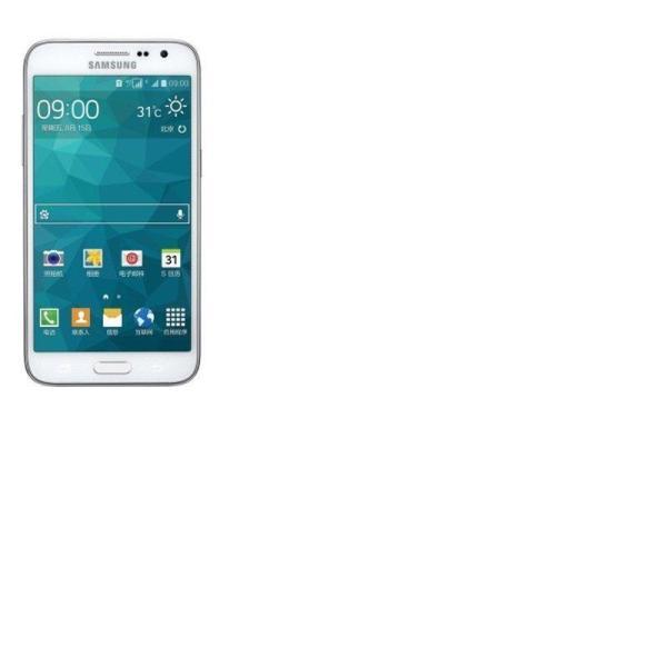 【三星(samsung)手机】三星g5108白--攀西【价格