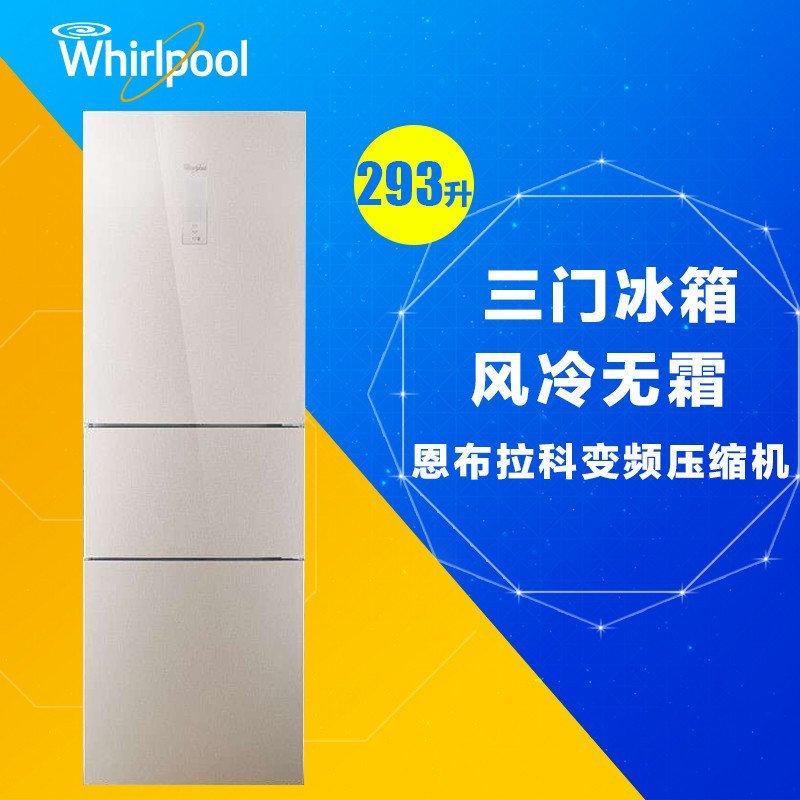 惠而浦(Whirlpool) BCD-293WTGBW 293升电脑风冷三门冰箱(波尔卡金)