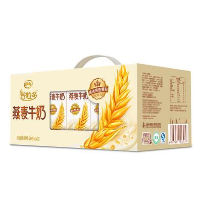 伊利 谷粒多 燕麦牛奶12*200ml 29.9元