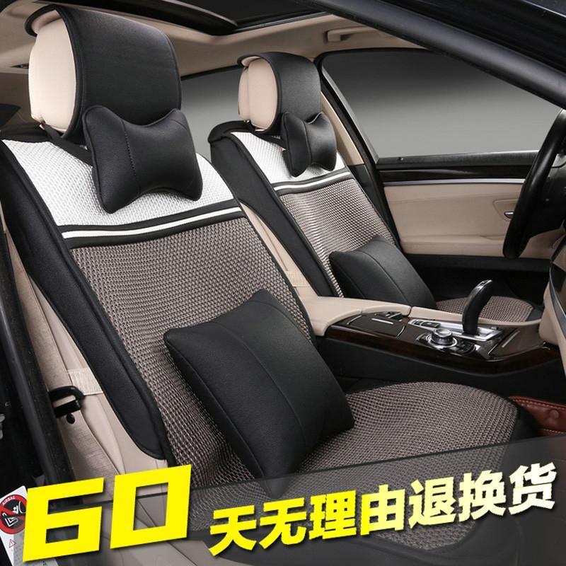 汽车坐垫四季通用rav4汉兰达汽车装饰车内汽车用品冰丝汽车座垫 温馨