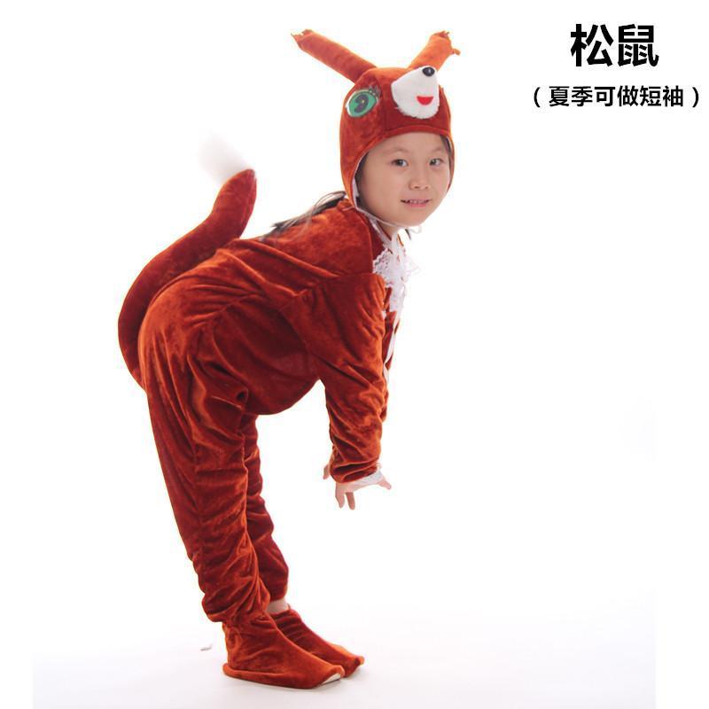 儿童动物服装幼儿冬季长袖新款小松鼠表演服元旦亲子