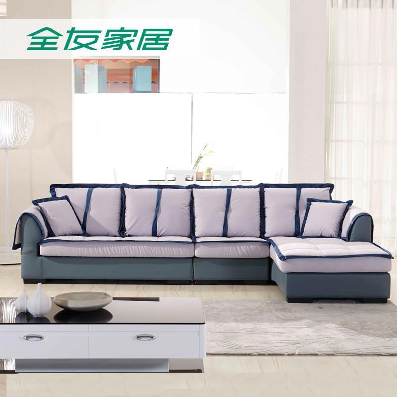 全友布艺沙发102052sf图片