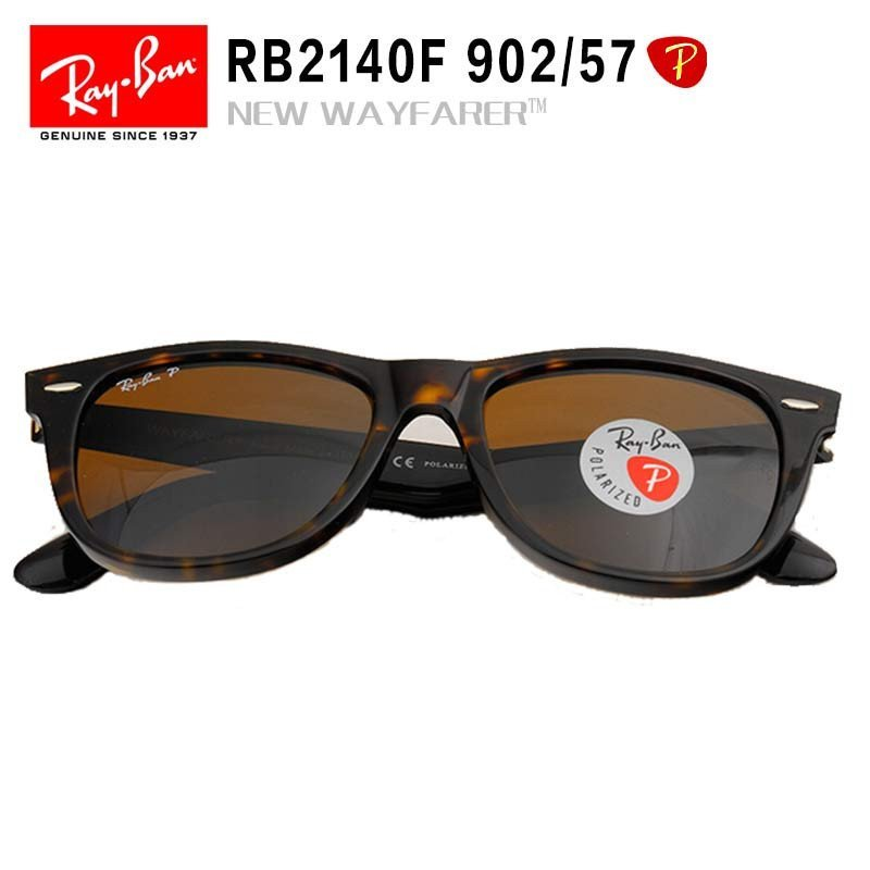rb2140 902 58  ray-banrb2140f