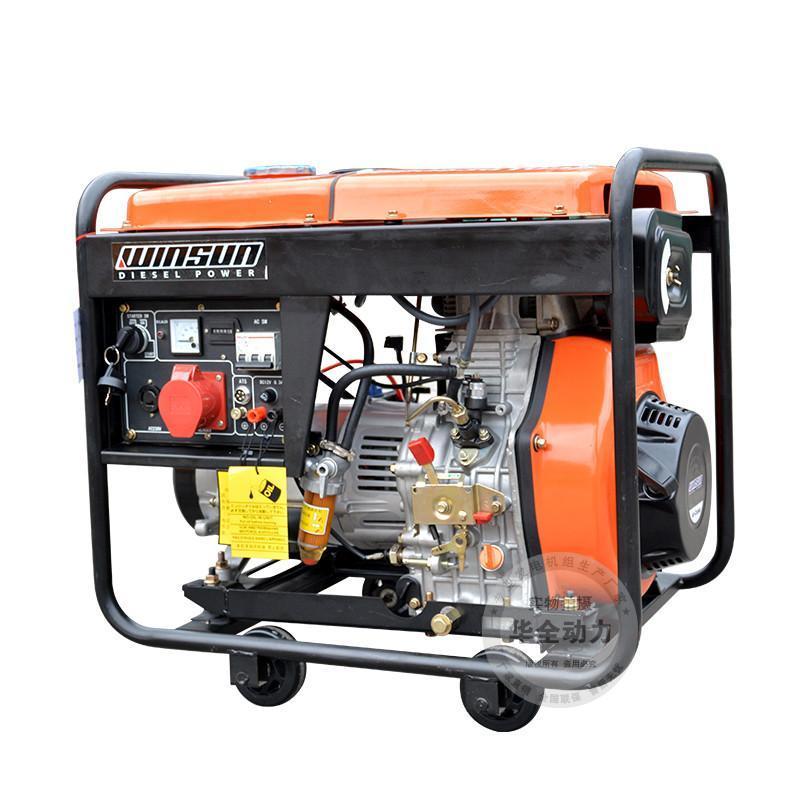 【华全(huaquan)发电机】小型柴油发电机组