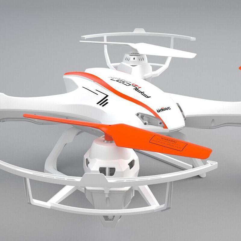 优迪u818s 四轴飞行器遥儿童航模遥控飞机玩具直升机 充电 白色2块