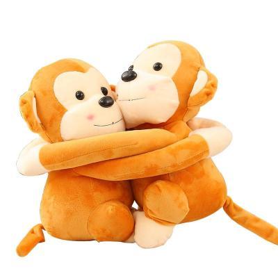 情侣悠嘻猴子毛绒玩具公仔可爱抱抱猴玩偶布娃娃生日