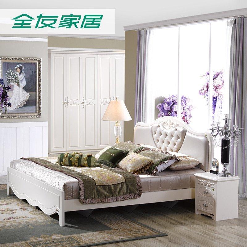 全友家居 欧式双人床 卧室成套家具