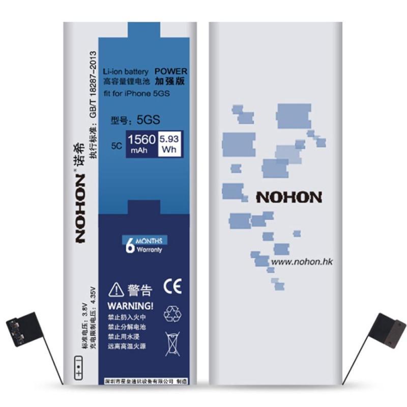 【诺希(NOHON)系列】诺希苹果5S手机电池I百川v苹果软件安卓版6.0图片