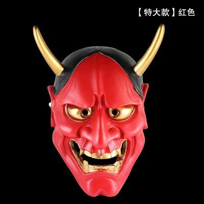仕彩 珍藏版电影主题面具日本鬼首般若面具 版精品般若面具树脂 般若