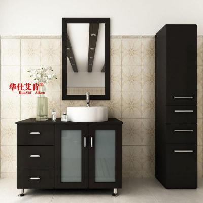 华仕艾肯卫浴柜 美式落地橡木浴室柜组合卫浴柜洗脸盆柜 订制80cm