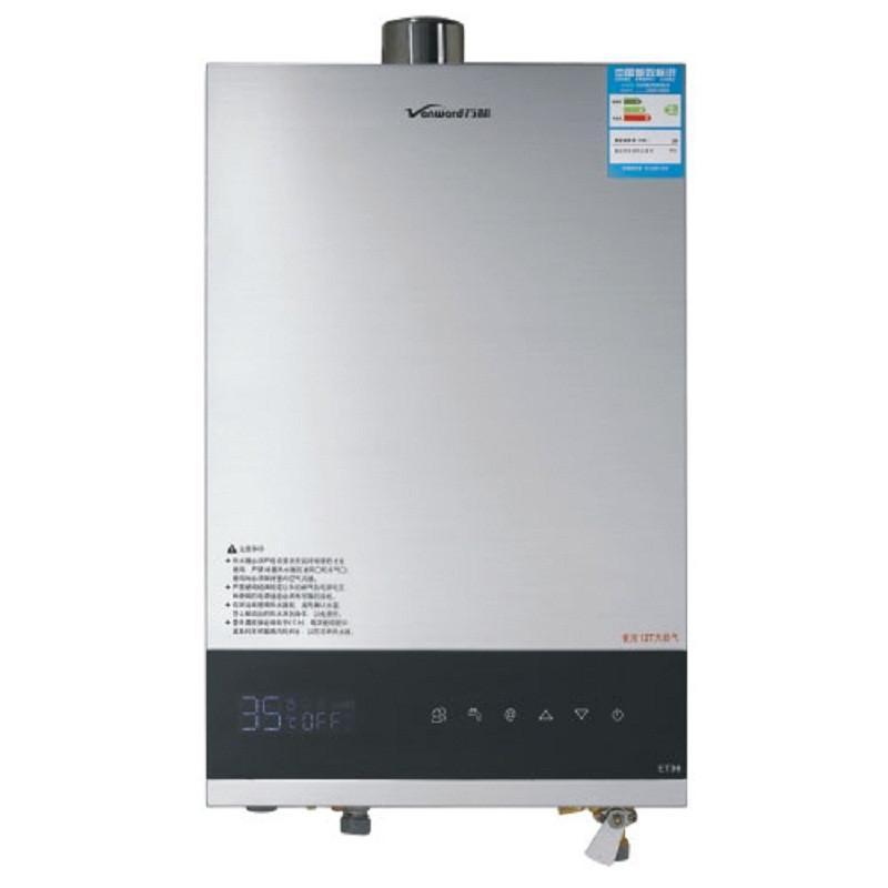 万和燃气热水器jsq22-11et36图片