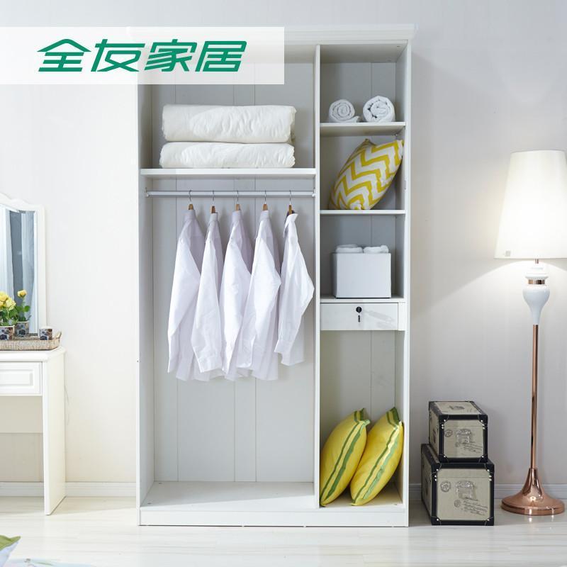 全友家居 韩式田园衣柜四门衣柜卧室整体组装家具木质大衣橱柜 120609