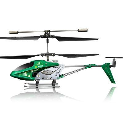 【新品】司马航模 s107e耐摔遥控飞机直升机无人机