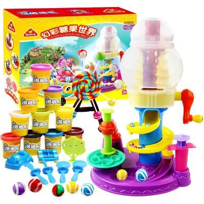 彩泥橡皮泥正品培培乐幻彩糖果世界儿童diy益智玩具3901