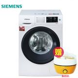 西門子洗衣機XQG90-WM12U4600W