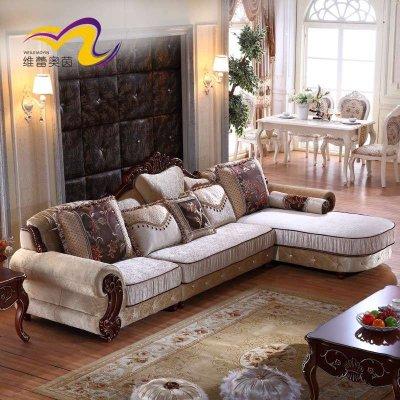 维蕾奥茵 欧式沙发 客厅布艺沙发组合 l型红木布沙发bw605 组合定制