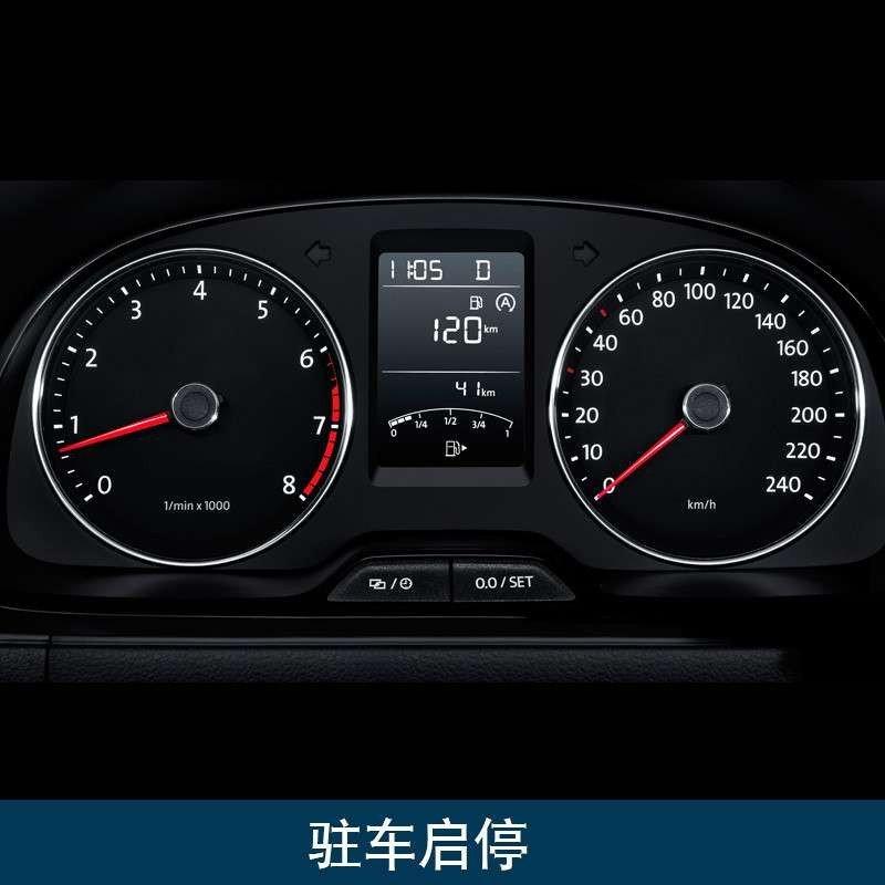 上海大众汽车 整车订金 new lavida朗逸蓝驱技术版 限时特惠双重礼