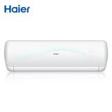 海爾(Haier)KFR-26GW/03EAA22AU1套機 大1匹 掛壁式冷暖變頻智能空調 除PM2.5 APF2級能效
