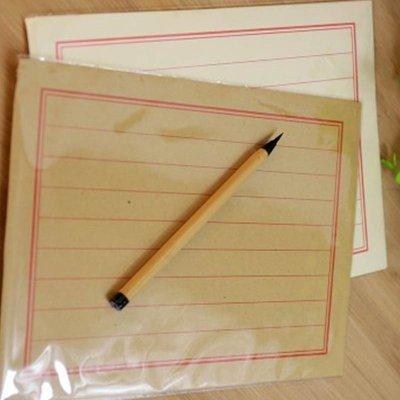 】传统中国风中式信纸图片
