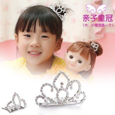 多丽丝娃娃新款韩版公主头饰儿童亲子皇冠