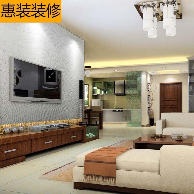 惠装-广州装修施工室内设计报价服务现代简约施工图