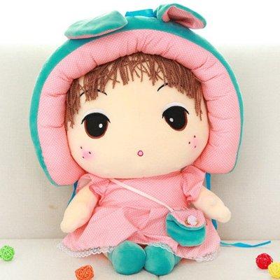 新款超萌百变菲儿毛绒玩具公仔可爱洋娃娃玩偶儿童毛绒玩具送女朋友