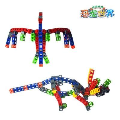 奇粤 益智儿童diy积木 益智拼装儿童环保玩具 动物王国 2141 2142