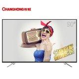 長虹(CHANGHONG)50S1 50英寸 內置wifi12核 安卓4.4智能LED液晶電視