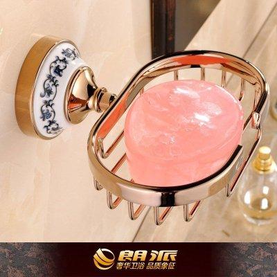 盒非太空铝肥皂架欧式粉红色卫生间皂碟皂网香皂盒