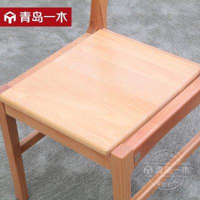 青岛一木家具榉木新中式餐椅 实木椅子 简约现代餐厅木椅靠背椅子